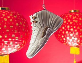 air-jordan-12-cny-gs-light-orewood-brown-varsity-red-1-681x527